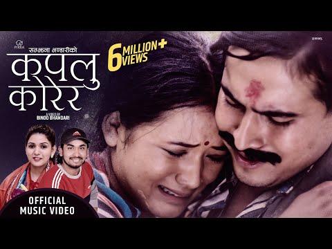 Kapalu Korera | Khem Century & Samjhana Bhandari | Binod Bhandari & Juna | New Lok Dohori Song 2076
