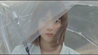 Midori Kiiro Shakai - Mata Ne