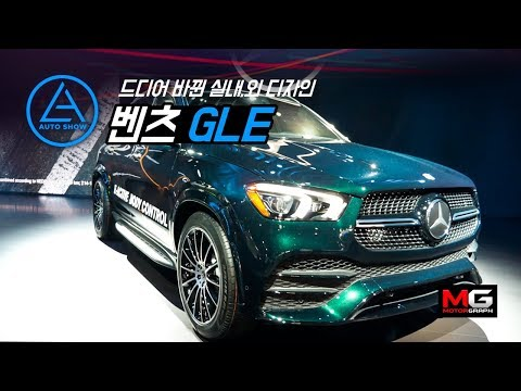 Motorgraph모터그래프 벤츠 GLE-Class
