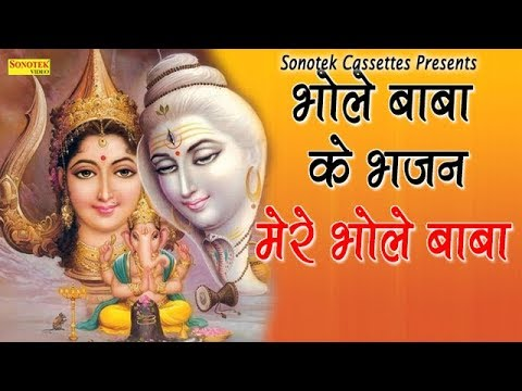 देवो में महादेव शिव शंकर