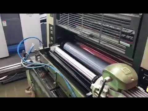 Ryobi 640K - UV Coating P80502008