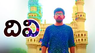 Dhivi  || Directed by Siddharth || Telugu Latest Short Film