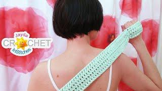 Shower Back Scrubber w/ Handles - Crochet Quick Fix - Pattern & Tutorial