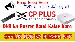 SOLUTION !!! CP PLUS DVR (ERROR - NO HARD DISK) & BEEPING !! HOW TO