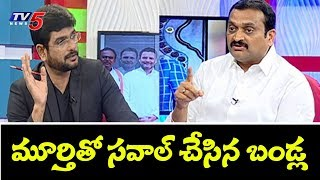 లైవ్లో మూర్తితో సవాల్ చేసిన బండ్ల..! | Bandla Ganesh Reveals His Assets | TV5 News