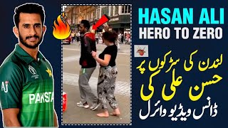 Hasan Ali Dancing At Public Place || Indian Media Reactions On Hasan Ali Dance Video||Cricket Junnon