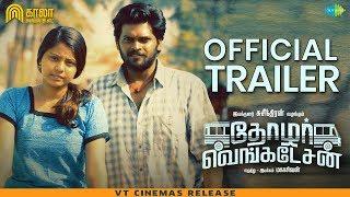 Thozhar Venkatesan Trailer