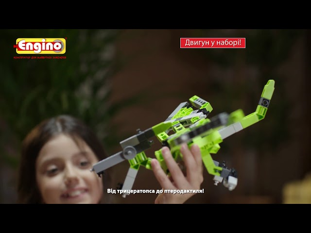Конструктор STEM HEROES MOTORIZED 5 в 1 – Динозавры