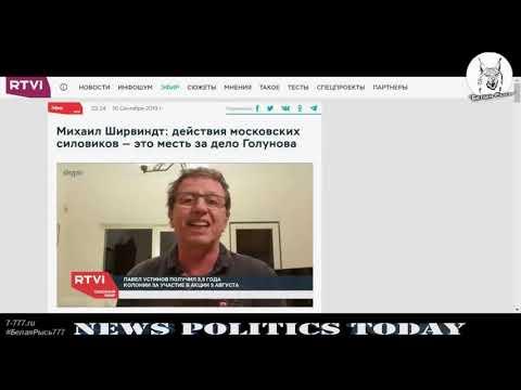 Акция актёров в поддержку Павла Устинова