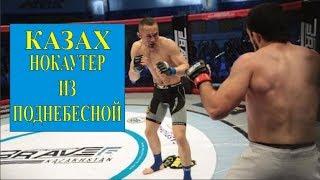 Хабити Турсунбек vs Орхан Мамедов Brave 6 #mma #knockouts #TopMMA