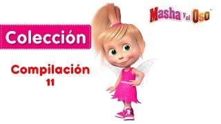 Masha y el Oso - Compilación 11 ❄️ Dibujos Animados en Español!