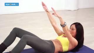 Как сделать живот плоским: йога для начинающих