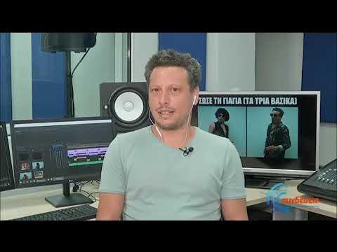 «Σώσε τη γιαγιά»: Το τραγούδι-viral για τον Covid-19 | 27/08/2020 | EΡΤ