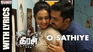 O Sathiye