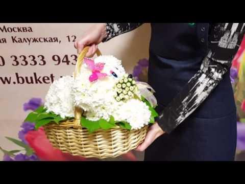 Игрушка из цветов «Щенок в корзине»