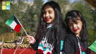 مازيكا كويتنا تحفة - حمد القطان ٢٠٢٠ - الهيئة العامة للبيئة تحميل MP3