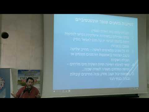 ייצור וצריכת שמן זית בישראל כיום ומגמות לעתיד