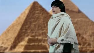 Игиптянин