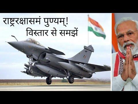 प्रधानमंत्री नरेंद्र मोदी के संस्कृत ट्वीट का हिंदी अनुवाद।।