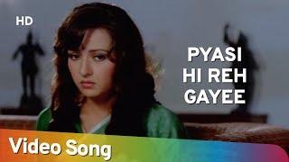 Pyasi Hi Reh Gayee | Mohabbat Ki Arzoo (1994) | Rishi