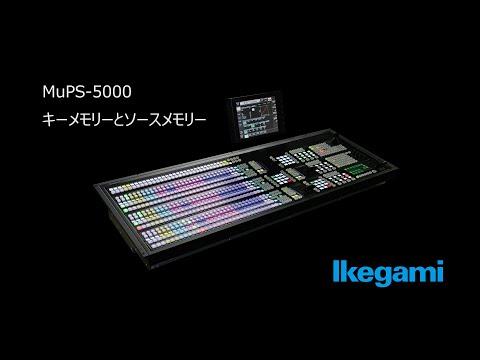 MuPS-5000効果メモリ - Key Memory