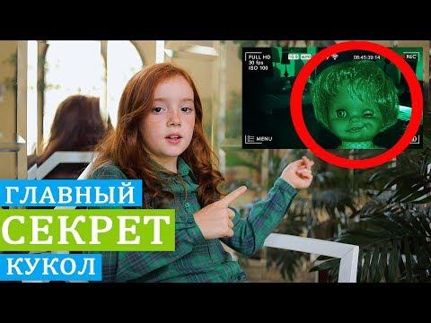 Николай басков ты мое счастье скачать mp3