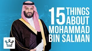 15 Things You Didn't Know About Mohammad Bin Salman Al Said | Kholo.pk