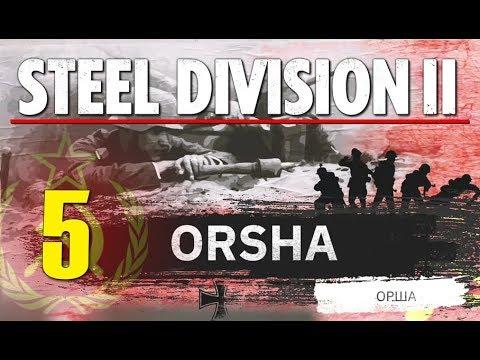 Steel Division 2 Campaign - Orsha #5