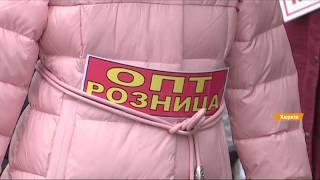 На рынке Барабашово в Харькове создадут зону развлечений