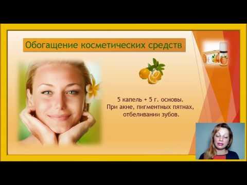Мазь против пигментации кожи