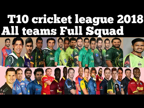 T10 League 2018 all teams full squad | All teams squad for t10 cricket league 2018