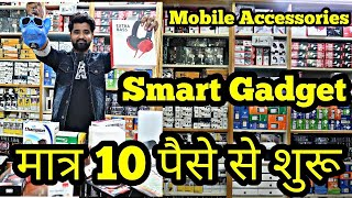 Mobile Accessories Wholesale Market In Delhi |cheapest Mobile Accessories |Bluetooth Speaker , USB,