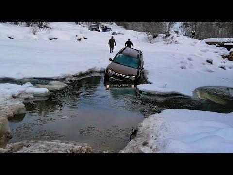 Дастеры ломают стереотипы и лёд - Штурм горной реки вслед за УАЗом