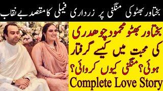 Bakhtawar Bhutto And Mahmood Chaudhary Love Story||Abeeha Entertainment