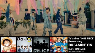 Da-iCE / <TVアニメ「ONE PIECE」主題歌>「DREAMIN' ON」MUSIC VIDEO