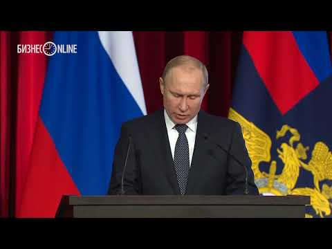Путин не увидел кардинального улучшения работы МВД