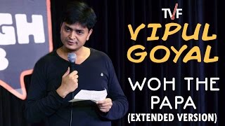 Vipul Goyal on Family WhatsApp Groups || Watch Humorously Yours Full Season on TVFPlay