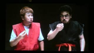 Теккен(Tekken), Харада против Oнo STxT