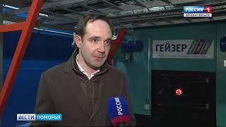 В Приморском районе запустили в работу самую мощную в регионе котельную на биотопливе
