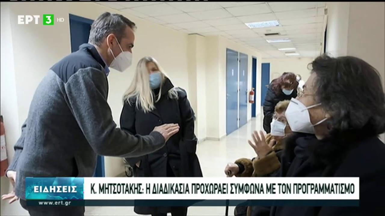 Άνοιξε η πλατφόρμα για τους εμβολιασμούς της ηλικιακής ομάδας 80-84 ετών | 23/01/2021 | ΕΡΤ