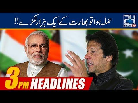 News Headlines  3:00