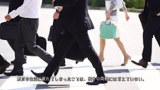 神奈川観光動画コンテスト最優秀作品応募作品08「日常の隣にある、非日常。」