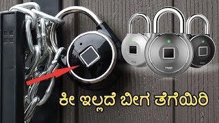 World's First smartest padlock