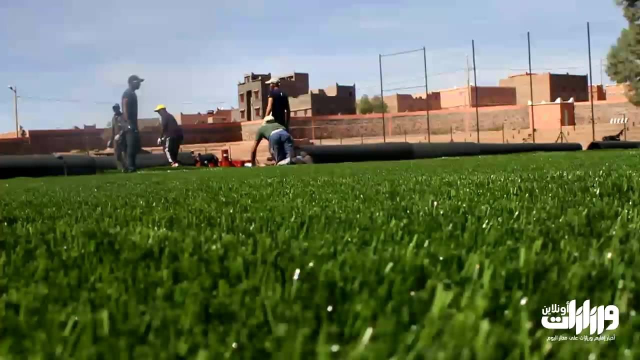 بالفيديو ، تعشيب الملعب البلدي بورزازات
