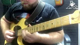 Improvising Over The Bros. Landreth - Made Up Mind Chord Progression