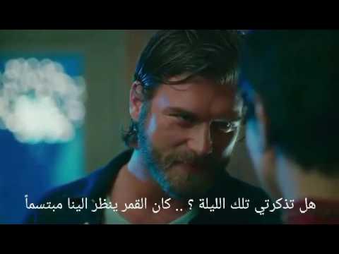 Download الشجاع والجميلة أغنية قمة الرومانسية mustafa ceceli : Aşkım Benim HD Mp4 3GP Video and MP3