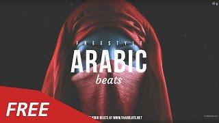 Oriental Arabic Rap Beat Hip Hop Instrumentals 2017 - Killah Me