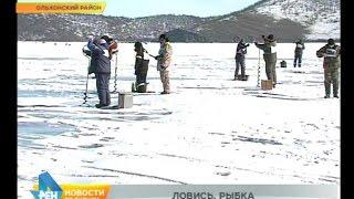 Федерация рыболовного спорта иркутской области