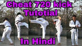 Cheat 720 kick Tutorial in Hindi// Sahil Gurung