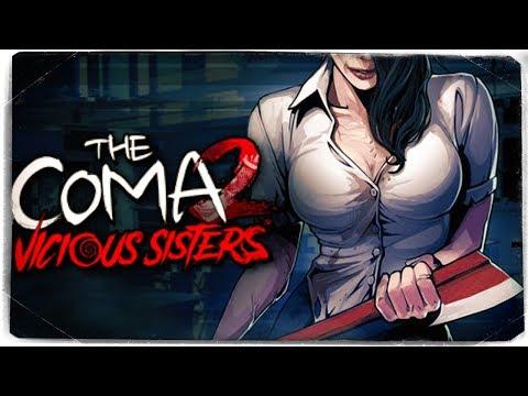 КОШМАРЫ СТАРОЙ ШКОЛЫ - The Coma 2: Vicious Sisters #4